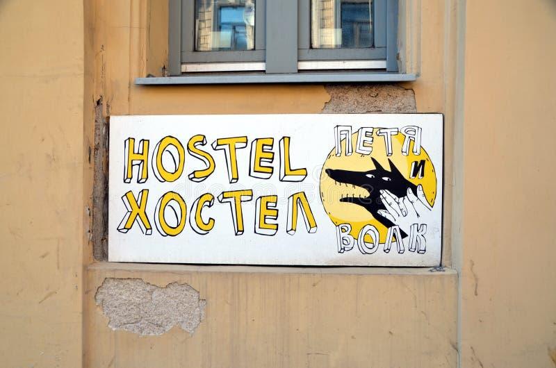 Tourisme à St Petersburg pension photo libre de droits