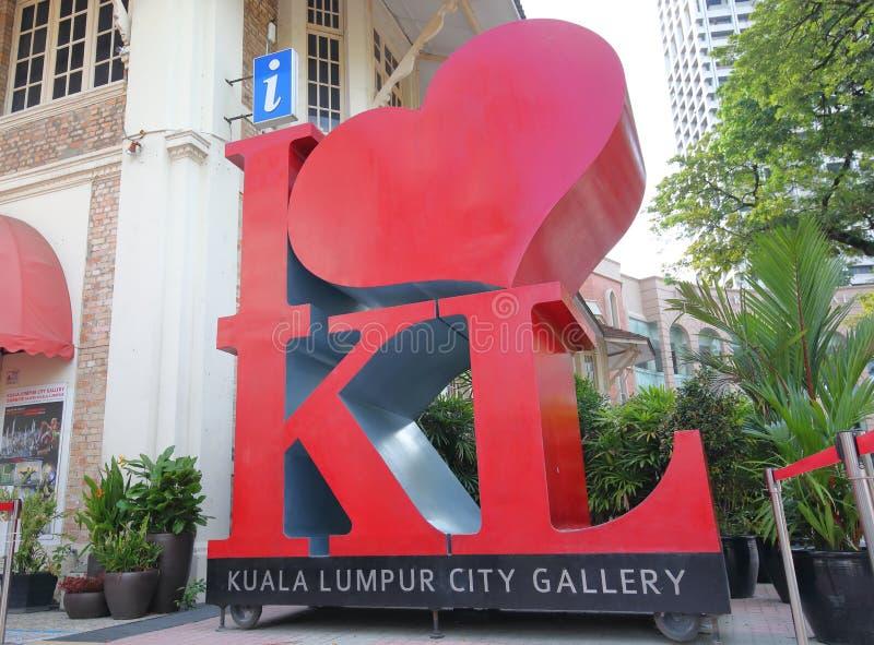 Tourisme Kuala Lumpur Malaysia images libres de droits