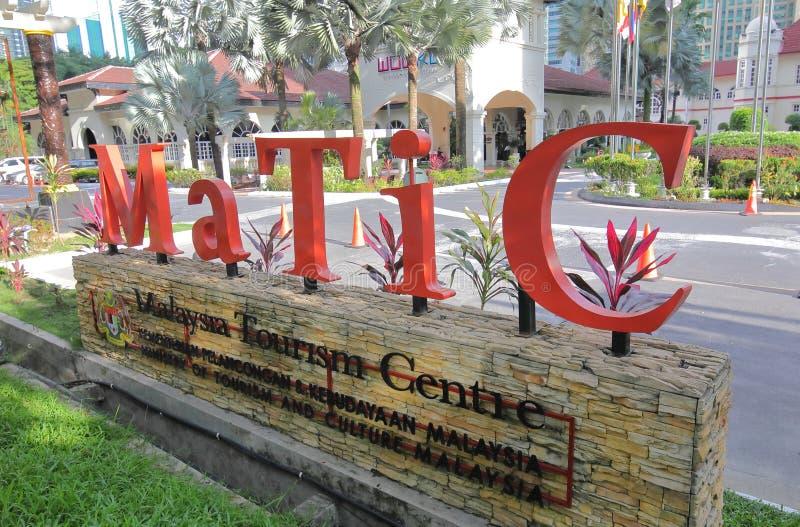 Tourisme Kuala Lumpur Malaysia photos libres de droits
