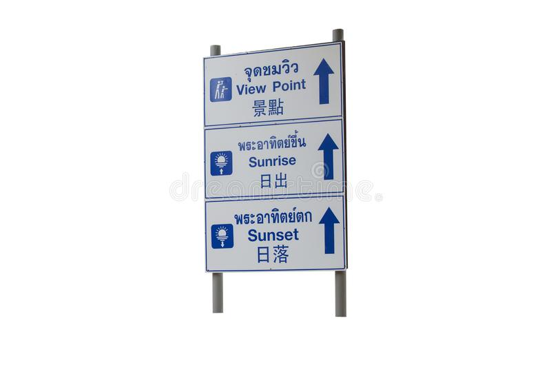 Tourist sign. Tourist post sign isolated in white background in Bangkok Thailand stock images