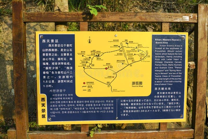 Touristische Karte von Xitian-Naturschutzgebiet beim Putuo Shan lizenzfreies stockfoto