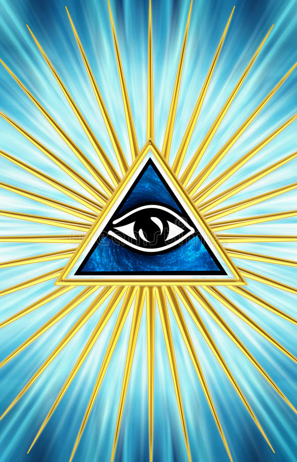 Tout l'oeil voyant - oeil de providence illustration de vecteur