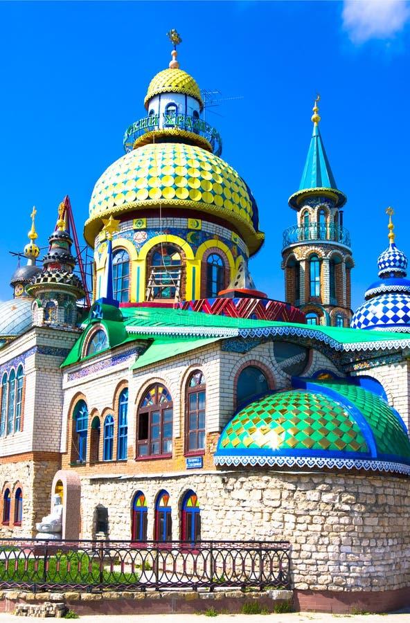 Tout le temple de religions à Kazan, Russie images stock