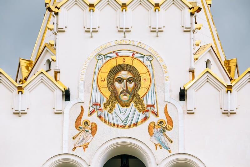 Toute l'église de saints à Minsk, république de Bielorussie photo stock