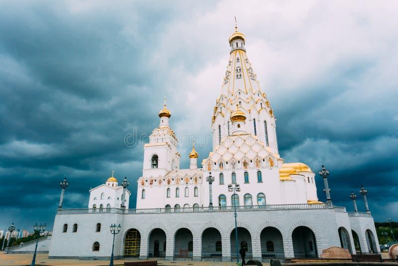Toute l'église de saints à Minsk, république de Bielorussie images libres de droits