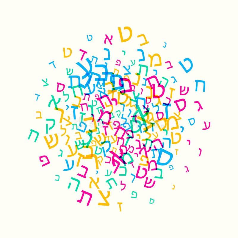 Toutes les lettres d'alphabet hébreu, ABC juif modèlent illustration stock