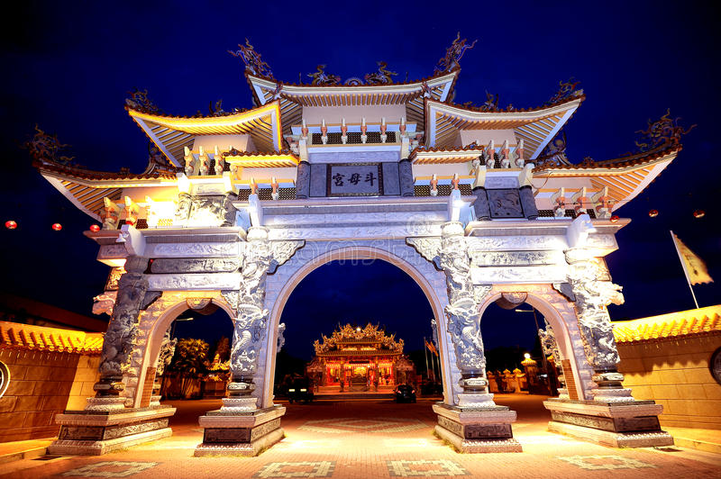 Download Tow Boo Kong Temple Butterworth Editorial Photo - Image: 33253641