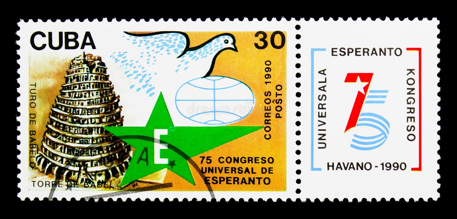 Tower of Babel, 75th Universal Esperanto Congresso serie, circa. MOSCOW, RUSSIA - NOVEMBER 25, 2017: A stamp printed in Cuba shows Tower of Babel, 75th Universal royalty free stock image