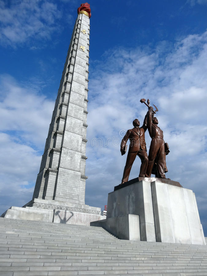 Tower of Juche stock photography