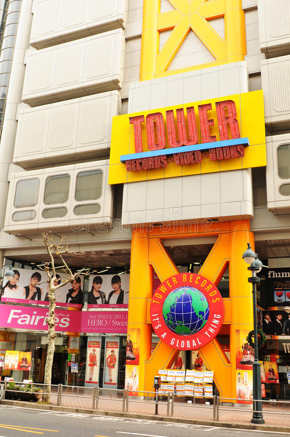 Tower Records Editorial Image