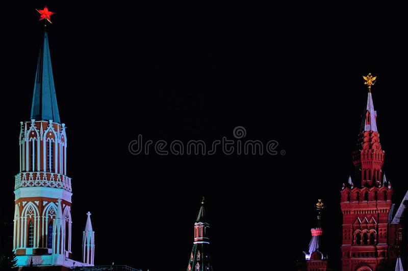 Towers of Moscow Kremlin at. Night. Russia stock images