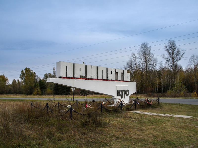 Town sign of Pripyat close to Chernobyl, 2016 stock photos
