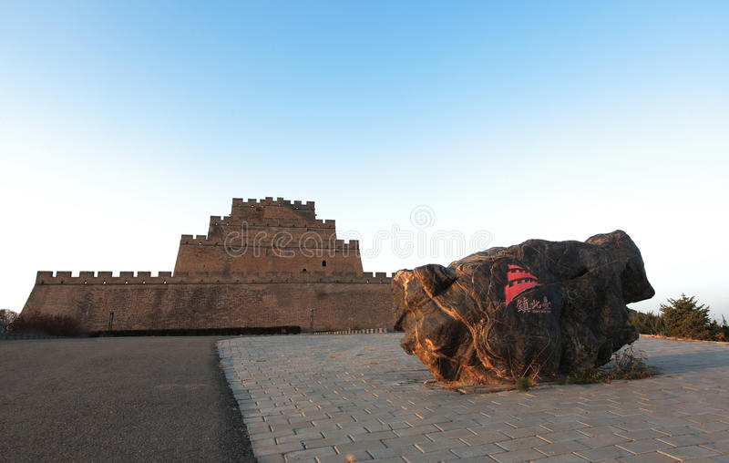 The town station of great wall in sunset. Town station, located 4 km north of Yulin City, on top of Red Mountain. Town station is the site of the Ming Dynasty stock images