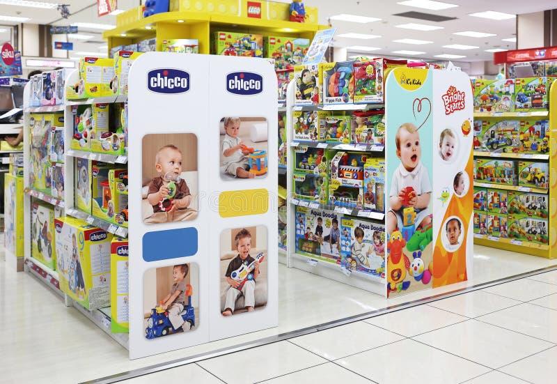 Toy Shop imagem de stock royalty free
