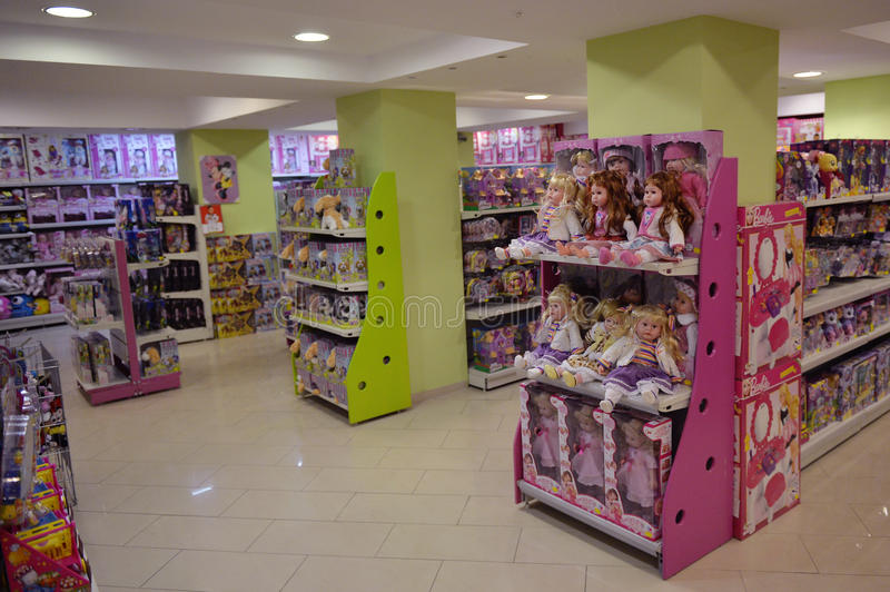 Toy Store immagine stock