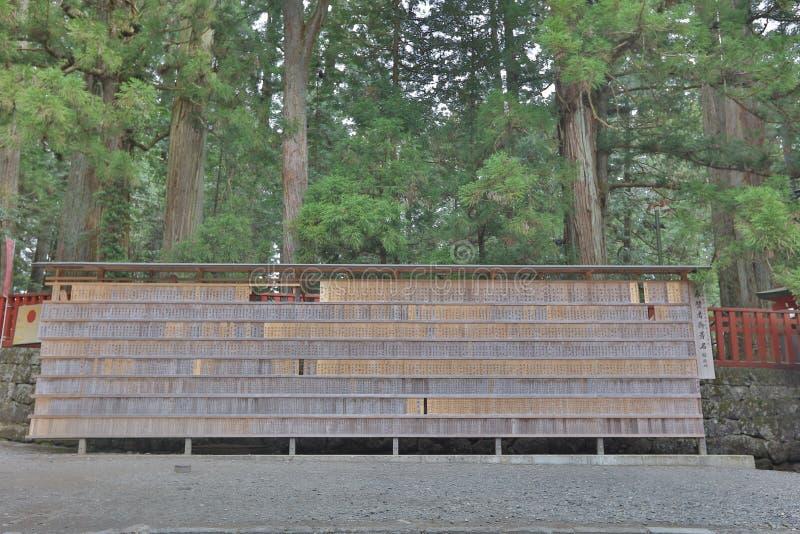 Träbönbräden i den Kiyomizu-dera relikskrin arkivfoto