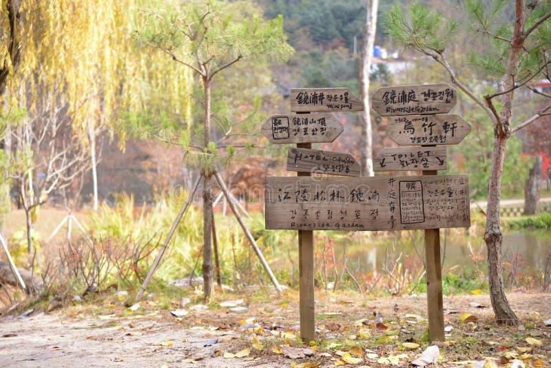 Trähandskrivet vägmärke arkivfoton