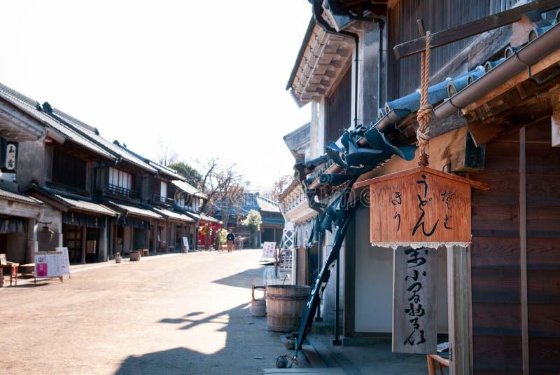 TräteckenUdon shoppar på Boso inget museum Mura för öppen luft, Chiba, Ja arkivfoton