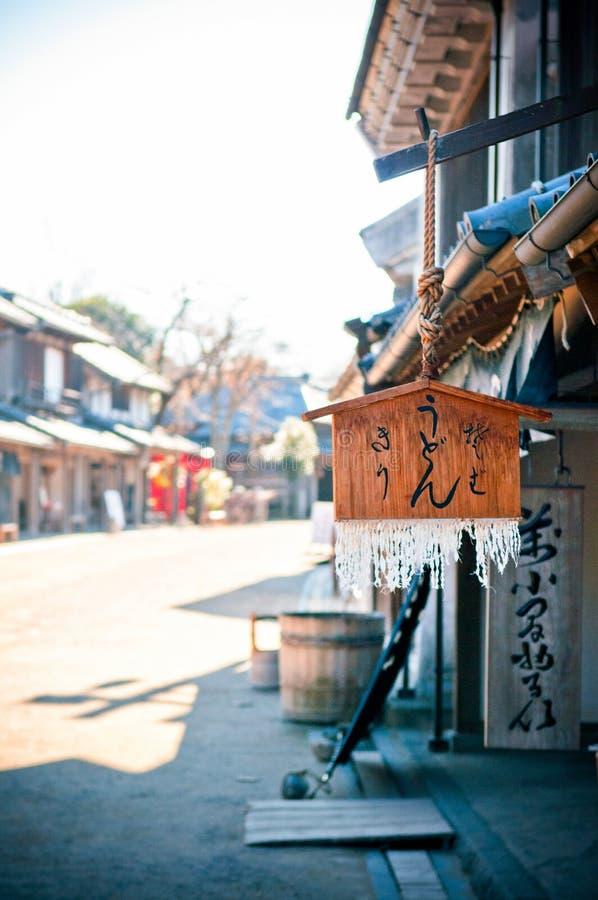 TräteckenUdon shoppar på Boso inget museum Mura för öppen luft, Chiba, Ja royaltyfri fotografi