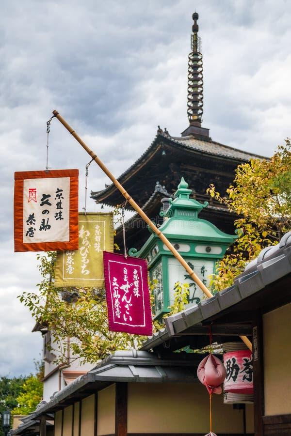 Três bandeiras em uma rua tradicional velha em Gion, Kyoto foto de stock
