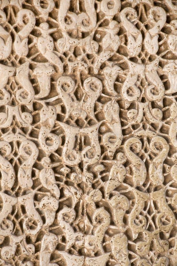 Tr?sniden garnering av Alhambra fotografering för bildbyråer