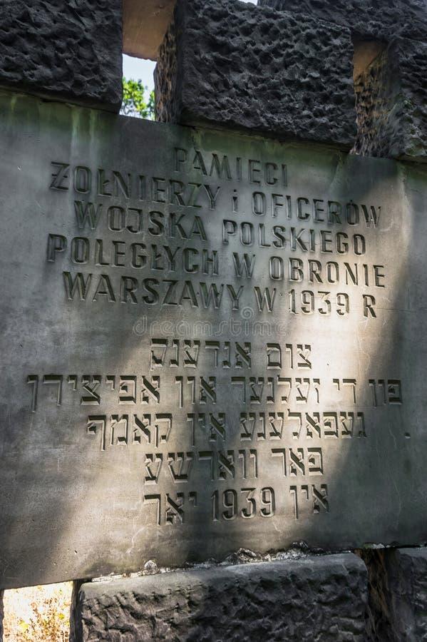 Traços de Varsóvia judaica - soldados memoráveis fotos de stock