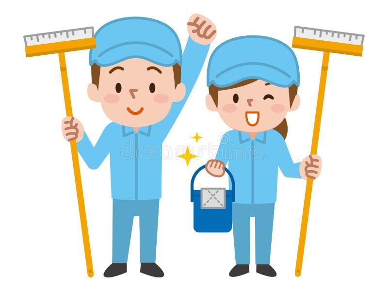 Trabajadores De La Limpieza Personal De Limpieza Profesional Ilustración  del Vector - Ilustración de profesional, personal: 151395576