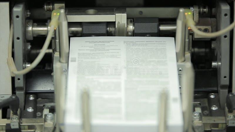 Trabaje a máquina el trabajo en casa de impresión, industria del polígrafo - equipo de la limpieza, vista delantera Equipo especi foto de archivo