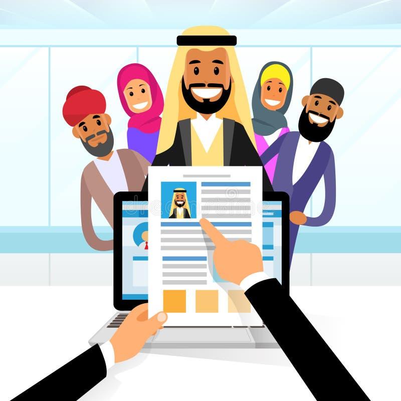 Trabajo árabe del candidato del reclutamiento del curriculum vitae stock de ilustración