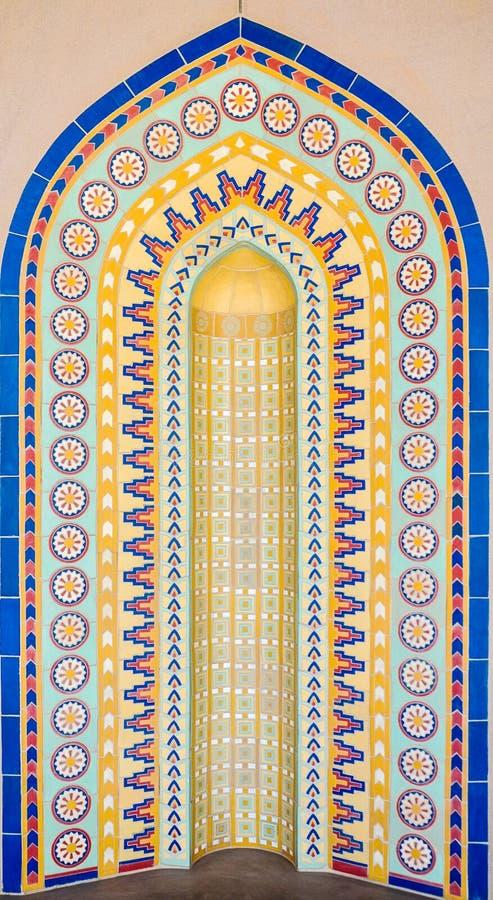 Trabalho de arte islâmico imagens de stock royalty free