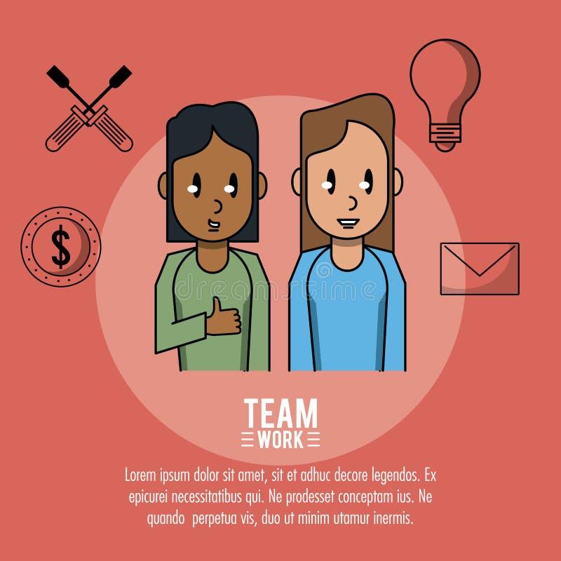 Trabalhos de equipa novos do negócio ilustração stock