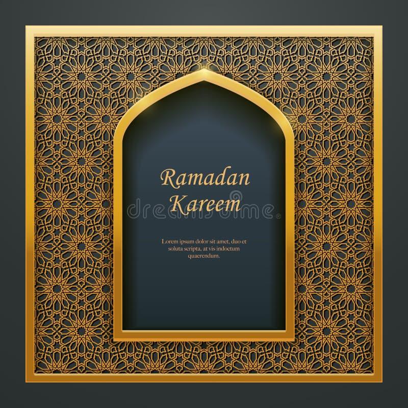 Tracery dourado da janela da porta da mesquita do projeto de Ramadan Kareem Islamic ilustração do vetor