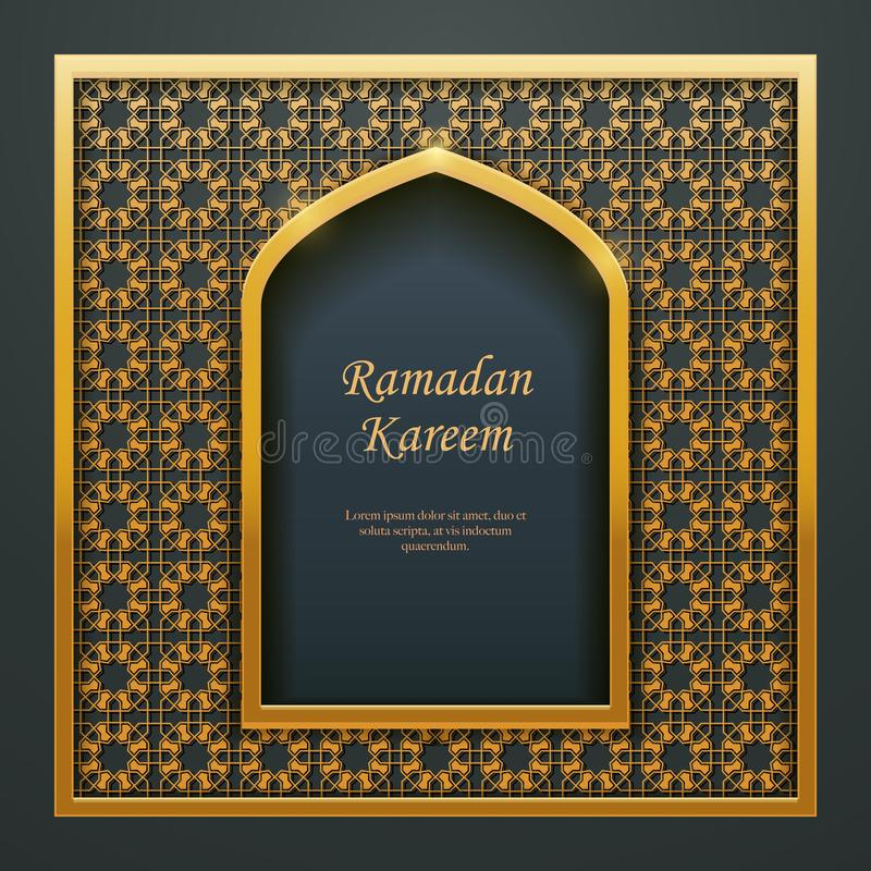 Tracery dourado da janela da porta da mesquita do projeto de Ramadan Kareem Islamic ilustração royalty free