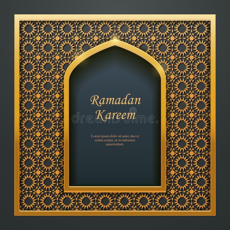 Tracery dourado da janela da porta da mesquita do projeto de Ramadan Kareem Islamic ilustração stock