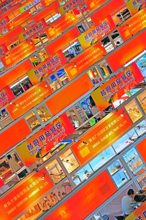 Trade pavilions of canton fair 2012