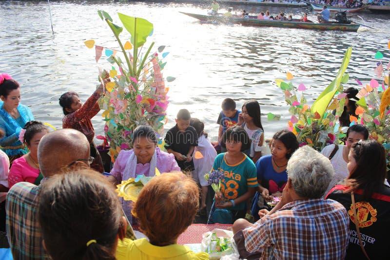 Tradition av merit till vattnet royaltyfria foton