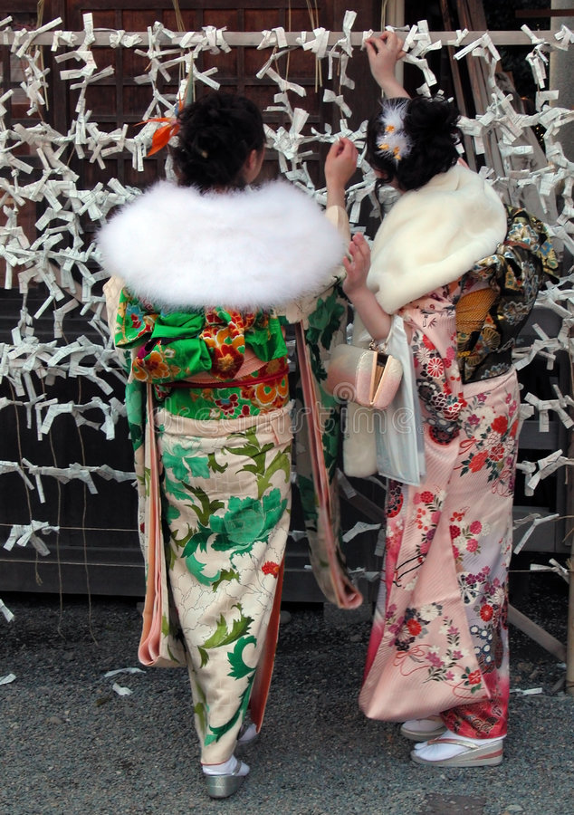 Tradition japonaise photographie stock
