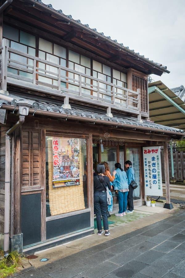 Tradition shoppar i den Sawara byn i Katori, Chiba, Japan arkivfoto