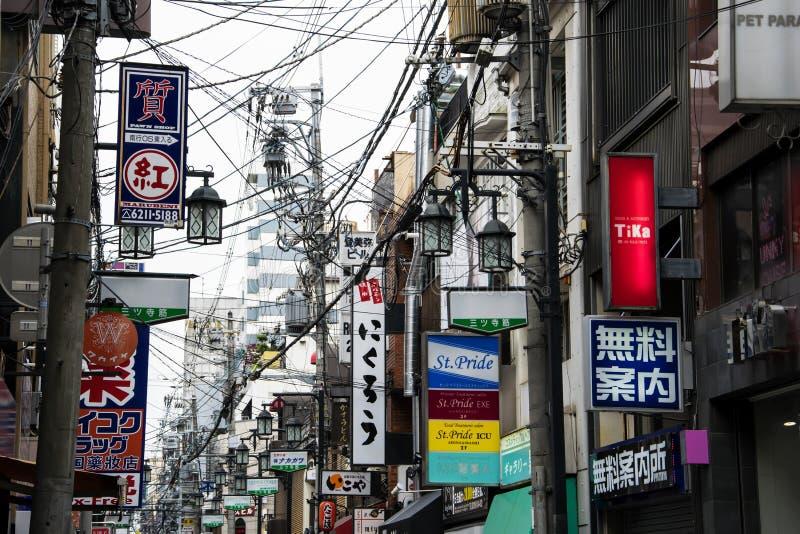 Traditional back street bars in Osaka, Japan royalty free stock photo