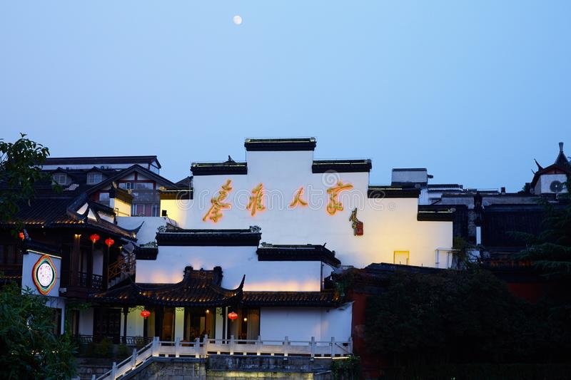 Traditional buildings with Chinese characters at night, Nanjing, China stock image