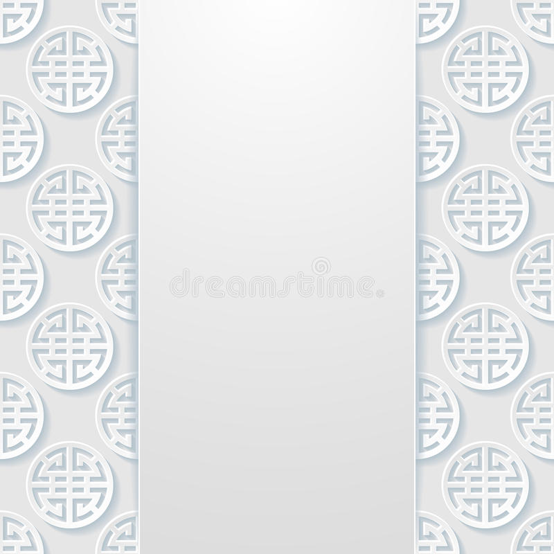 Traditional Chinese Background. Vector illustration vector illustration