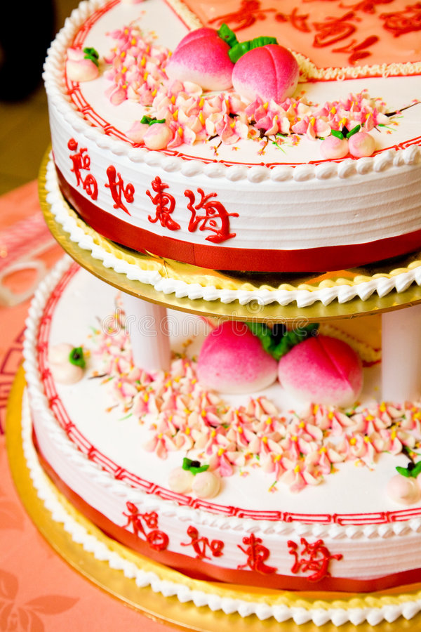 Traditional chinese birthday cake. With prosperous greetings character on it royalty free stock photography