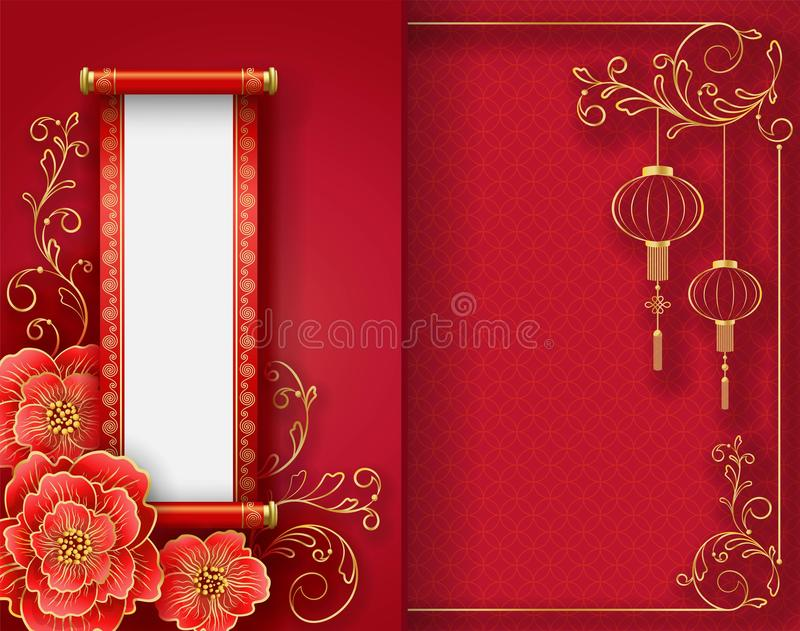 Traditional Chinese festive  scroll, flowers and lanterns. Calendar template, invitations, congratulations. Design of festive decoration of traditional vector illustration