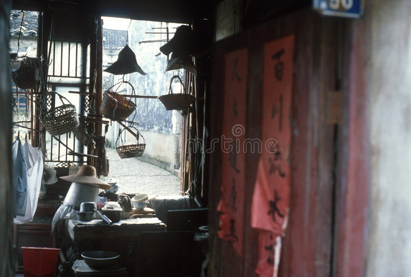 Traditional Chinese House royalty free stock images