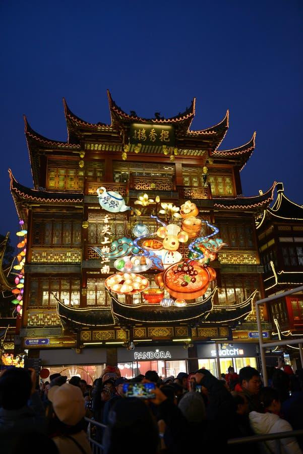 Yuyuan night view royalty free stock photos