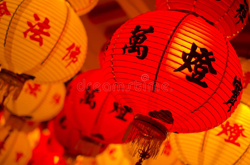Traditional Chinese New Year Lantern. With Chinese blessing words royalty free stock images