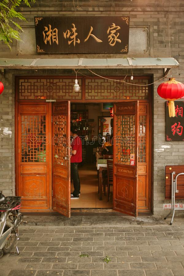 Beijing, China - June 13, 2018: Carved wooden doors in a Chinese restaurant. royalty free stock image
