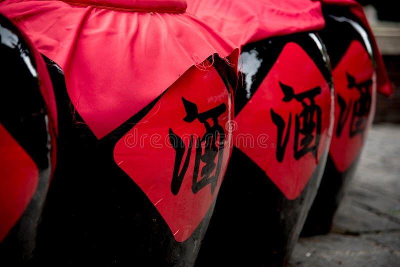 Traditional chinese rice wine jars stock photo