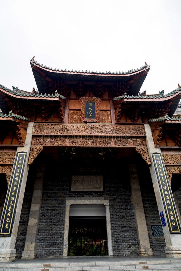 A traditional chinese style building in wuhan city stock image