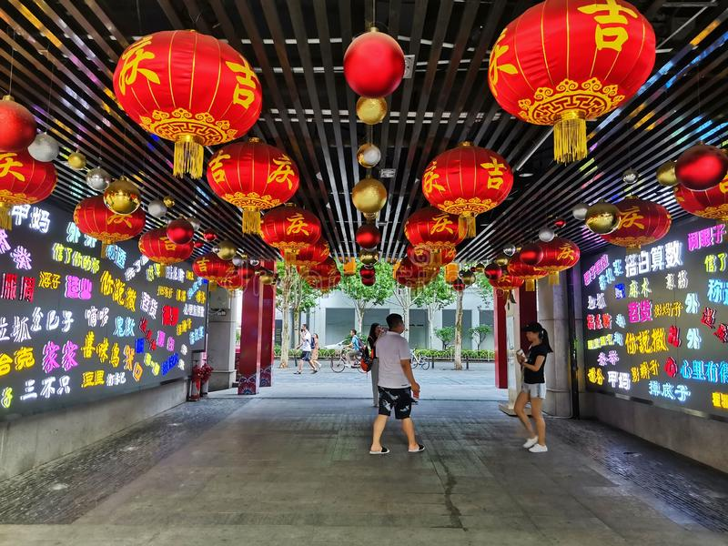 Traditional chinese style lanterns in a business street, wuhan city royalty free stock photo